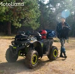 Motoland Wild Track 200 Lux, 2020