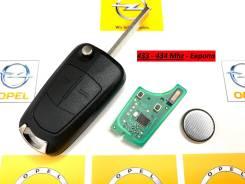 Ключ зажигания (433 MHz) Opel Astra H, Zafira B