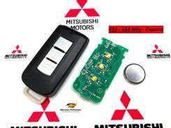 Ключ зажигания (433 MHz) Mitsubishi 3-х кнопочный