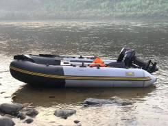 Продам ПВХ лодка + мотор Tohatsu 18.