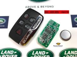 Ключ зажигания (433 Mhz) Land Rover, Range Rover Sport, Evoque