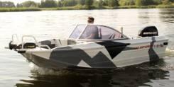 Купить лодку (катер) Quintrex 440 Explorer