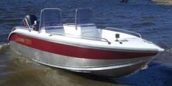 Купить катер (лодку) Корвет 500 А