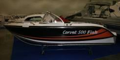 Купить катер (лодку) Корвет 500 A Fish