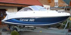 Купить катер (лодку) Корвет 580