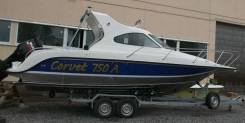 Купить катер (лодку) Корвет 750 A