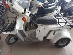 Honda Gyro X