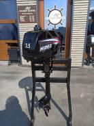 Лодочный мотор Hidea 3.5