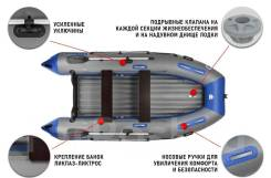 Лодка ПВХ Stormline AIR Classic 400