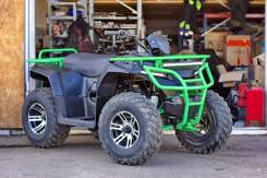 Квадроцикл IRBIS ATV250 250см3 с ПСМ, 2020