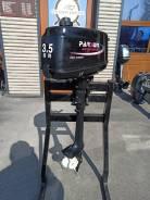 Лодочный мотор Parsun 3.5