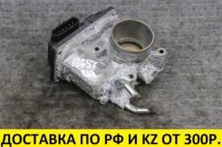 Заслонка дроссельная Mitsubishi Colt Z23W 4A91 [MN195709]