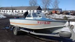 Моторная лодка Прогресс-4 с лодочным мотором Tohatsu 40 2014 г.