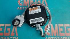 Блок розжига ксенона Mazda Mazda3, BL