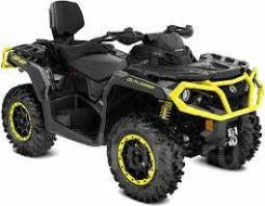 BRP Can-Am Outlander Max 1000R XT-P, 2020