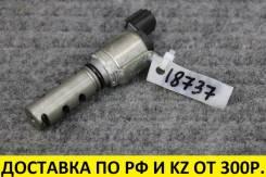 Контрактный клапан vvt-i Toyota / Lexus 15330-38010