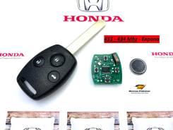 Ключ зажигания (433 Mhz) Honda 3-х кнопочный