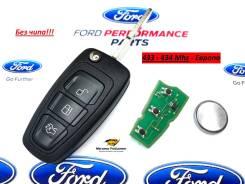 Ключ зажигания (433 Mhz) Ford 3-х кнопочный