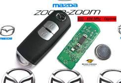 Смарт ключ зажигания (433 MHz) Mazda 2-х кнопочный