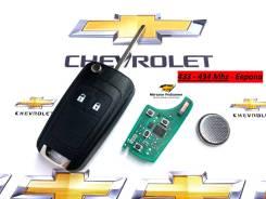 Ключ зажигания (433 Mhz) Chevrolet 2-х кнопочный