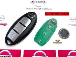 Смарт ключ зажигания (433 Mhz) Nissan 2-х кнопочный