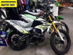 Мотоцикл Кросс XR250 ST с ПТС, оф.дилер МОТО-ТЕХ, Томск, 2021