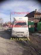 ГАЗ ГАЗель. Продам газель с работой в Омске, 2 200куб. см., 1 500кг., 4x2