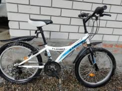 Продам велосипед Lider Turbo рама 11'', колёса 20'' для ребёнка 6-12 л