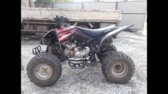 ABM Scorpion 125A