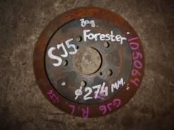 Диск тормозной задний Subaru Forester SJ5 274 мм