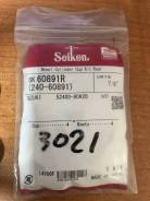 Ремкомплект рабочего тормозного цилиндра Япония Seiken 240-60891