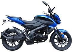Motoland Ultra 250, 2020