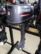 Лодочный мотор Yamaha 5CMH, Б/У