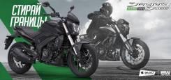 Мотоцикл Bajaj Dominar 400, 2020
