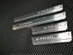 Накладки на пороги Nissan X-Trail T32 с 2014г+ (4шт) LED
