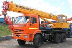 Камаз 43118 автокран ивановец 25 тонн c КПП ZF9, 2020