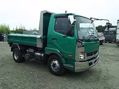 Mitsubishi Fuso Fighter, 2016