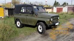 Шноркель УАЗ-469/Hunter 2.7л