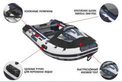 Корейская надувная лодка ПВХ Stormline Airdeck Extra 380
