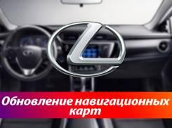 Lexus GS карты с номерами домов 2021г