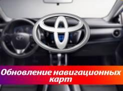 Toyota Crown карты с номерами домов 2020г
