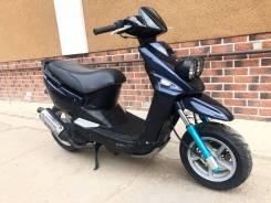 Yamaha BWS 100, 1997