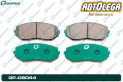 Колодки пер. G-brake Suzuki Escudo/Grand Vitara TA74W/TD54W/TD94W/TDA4W