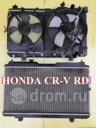 Радиатор охлаждения в сборе (Основной) Honda CR-V RD1 RD2 RD3 б/п поРФ