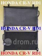 Радиатор кондиционера Honda CR-V RD1 RD2 RD3 б/п по РФ
