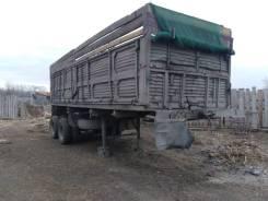 ОдАЗ 9370, 1986