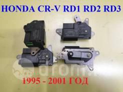Сервопривод печки Honda CR-V RD1 RD2 RD3 б/п по РФ в Новосибирске
