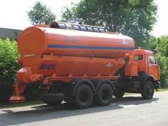 Коммаш КО-823, 2020