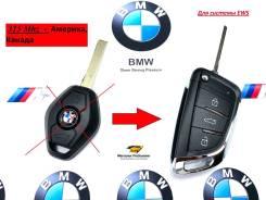 Ключ зажигания (315 Mhz) BMW 1, 3, 5, 6, 7, X3, X5