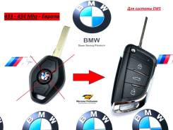 Ключ зажигания (433 Mhz) BMW 1, 3, 5, 6, 7, X3, X5